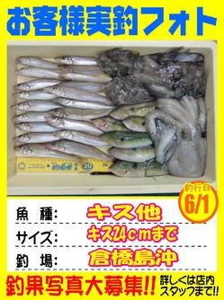 okyakusama-20170601-koyaura-2.jpg