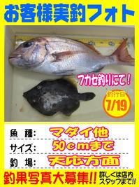 okyakusama-20170721-koyaura-1.jpg