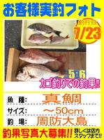 okyakusama-20170723.jpg