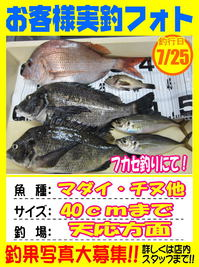okyakusama-20170726-koyaura-1.jpg