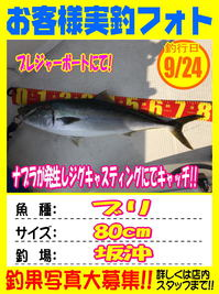 okyakusama-20170924-koyaura-1.jpg