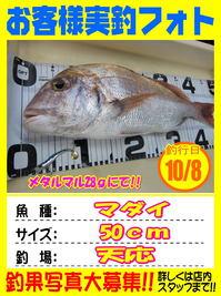 okyakusama-20171008-koyaura-3.jpg