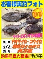 okyakusama-20171014-koyaura-aori.jpg