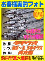 okyakusama-20171014-koyaura-tati.jpg