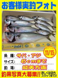 okyakusama-20171115-koyaura-2.jpg