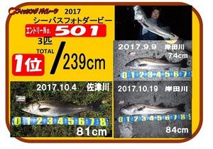 photo-okyakusama-20180124-toyooka-01.jpg