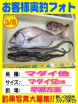 okyakusama-20180506-koyaura2.jpg