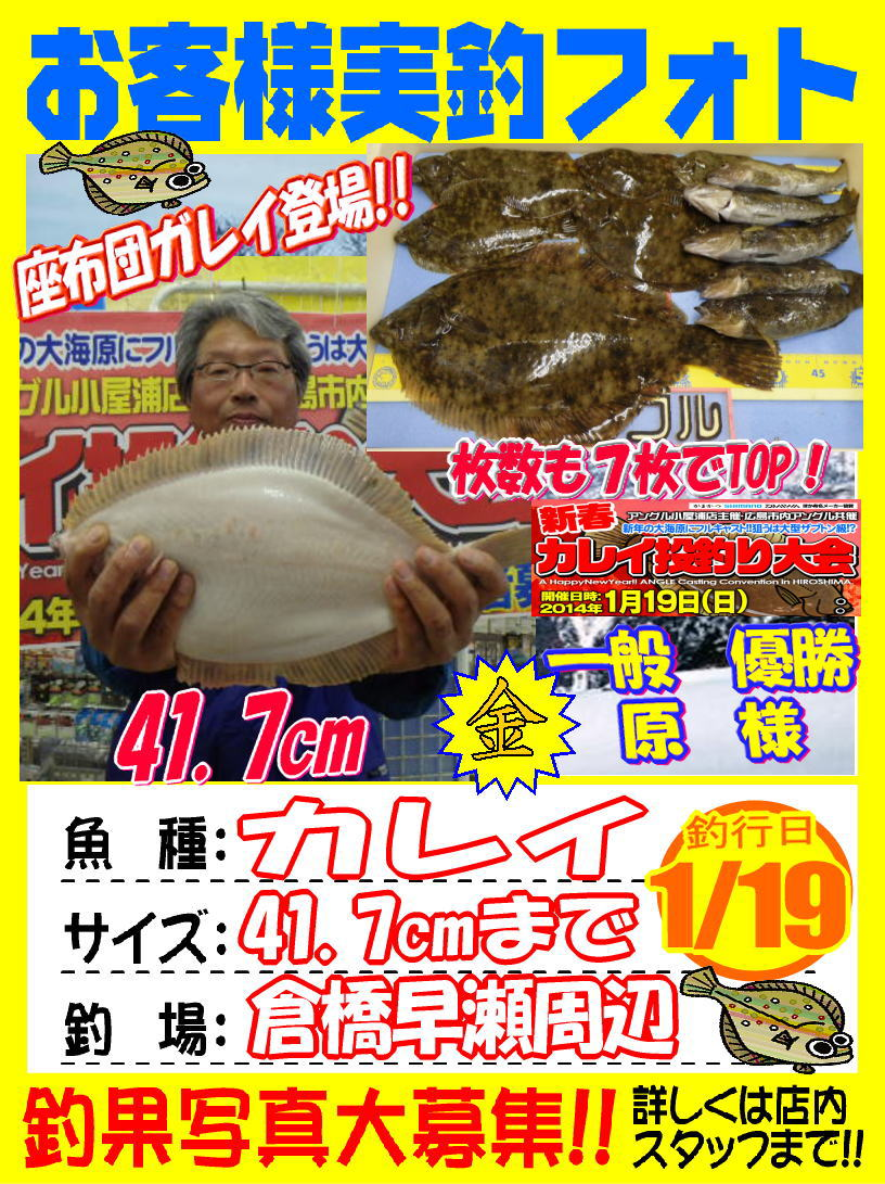 http://www.e-angle.co.jp/shop/photo/imageA.jpg