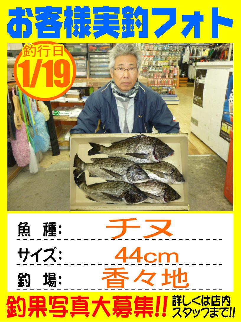http://www.e-angle.co.jp/shop/photo/photo/photo-okyakusama-20140119-kunisaki-tinuimage.jpg